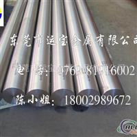 7075高强度铝棒