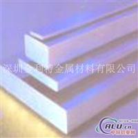 超宽铝排,工业7050铝合金排