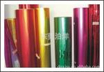 廠家直銷彩色PET/PVC彩色膜