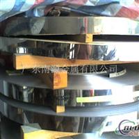 5050电缆铝带.变压器带价格