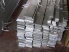 6063氧化铝排.精密铝排规格
