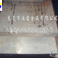 7475铝板密度