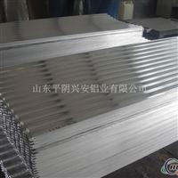 管道防腐保温铝卷,压型铝瓦