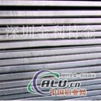 西南铝排,进口7050铝排