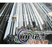 5005空心棒.精密铝管价格