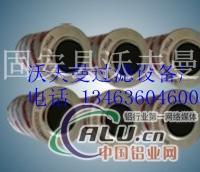 0480D020BN3HC贺德克液压油滤芯