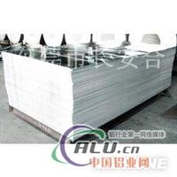 供应2021铝板 2021锻铝棒 铝排
