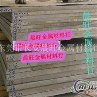 5A30铝合金5A30铝合金5A30铝合金