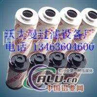 0480D010BN3HC贺德克液压滤芯