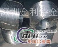包胶铝线,国标6063铝丝