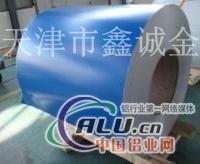 氟碳喷涂铝板氟碳喷涂铝板