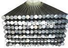 1100铝棒1100铝棒1100铝棒