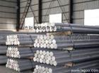 5A05鋁板行情(5A05)鋁價格