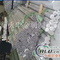 金属现货供应1A85铝合金