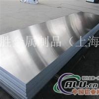 2A11鋁板    亮面拉絲鋁板直銷2A11鋁棒