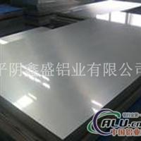 5052、5083 、2M超宽铝板