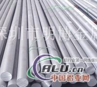 進口耐腐蝕6063鋁棒價格貴不貴