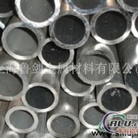 供应铝管30*60*2.5mm