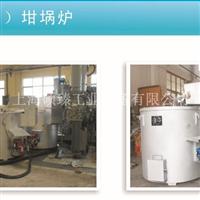铝合金压铸熔铝炉、坩埚熔铝炉