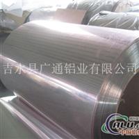 镜面铝卷铝板 压花铝卷 铝板