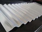 zt825.900型压型瓦楞铝板
