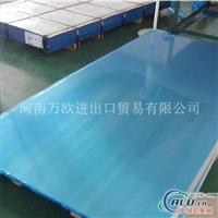 供应 6系铝板材