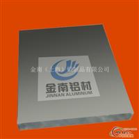 铝排 18025铝排规格