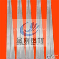 铝排定做 不规则铝排开模定做