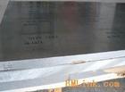 2017T351铝板(打折优惠)