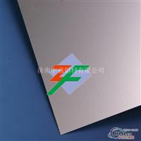 3系铝板3003合金铝板铝板价格