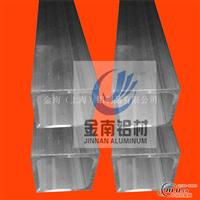 多规格铝方管定做 铝方管规格表