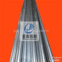 44.46铝圆管 6063铝圆管