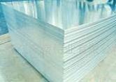 ZL104铝板(打折优惠)