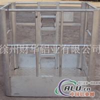 型材加工 铝合金焊接
