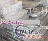 A6061<em>鋁</em><em>板</em>(打折優惠)