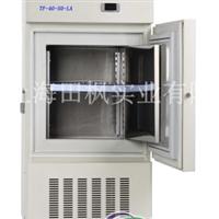 超低温冰箱TF4050WA