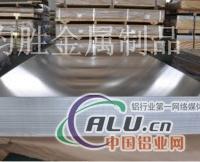 5005H22铝合金板厂家