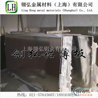 进口合金铝板AA6082