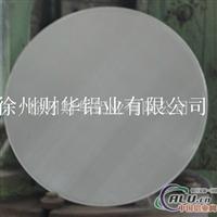 铝板 铝板加工 铝圆片
