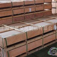 花纹铝板什么价格?5A06铝板特性