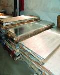 供应进口7075铝板