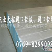 2A12铝合金硬度 2A12铝合金性能