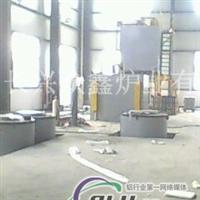 固熔处理炉