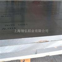 7075铝板加工  7075铝板成分