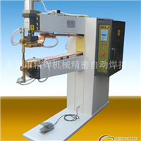 昆山精焊機械全自動鋁銅焊機