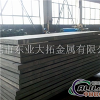AA7075T651铝棒 进口7075铝合金