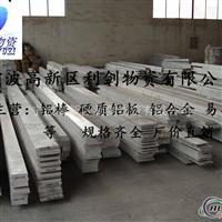铝板A1070供应 铝合金供应商