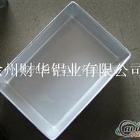 冷冻盒 铝加工 铝板加工