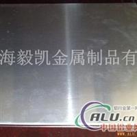 (LY17铝板)高强度轻质LY17合金板