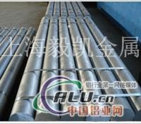 耐热2A90铝板抗腐蚀2A90铝板
